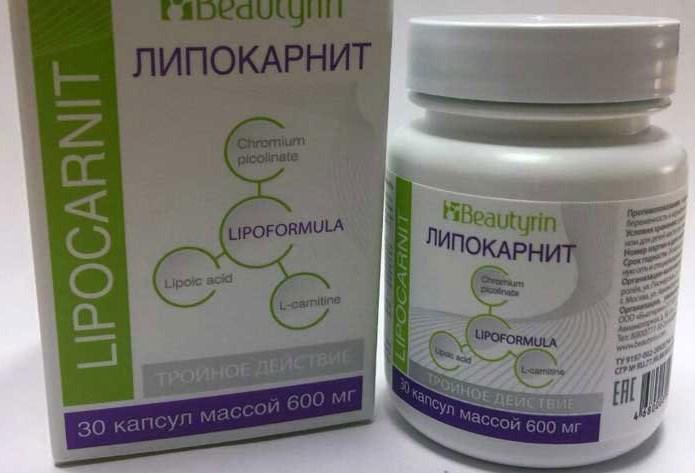 Упаковка Липокарнит
