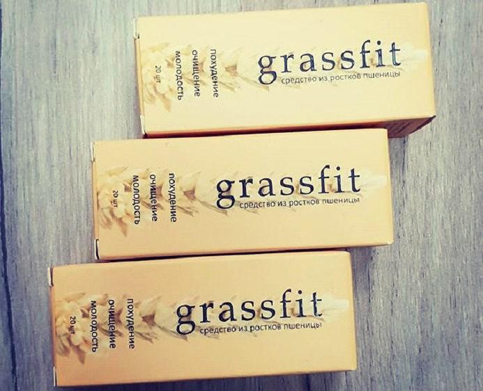 Упаковки грассфит