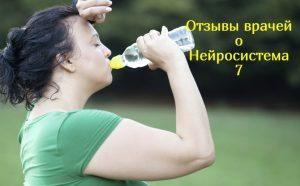 Пить воду и худеть