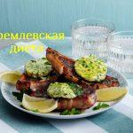 Углеводы и кремлевская диета