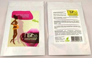 ПКБ-20 пакетик