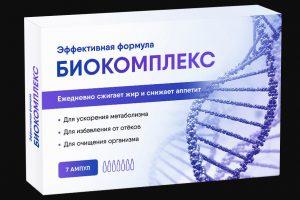 Биокомплекс препарат
