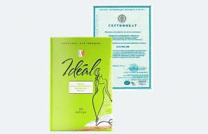 Комплекс идеал сертификаты