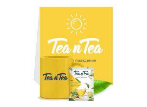 Чай для похудения TEA n TEA