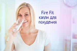 Девушка пьет капли для похудения