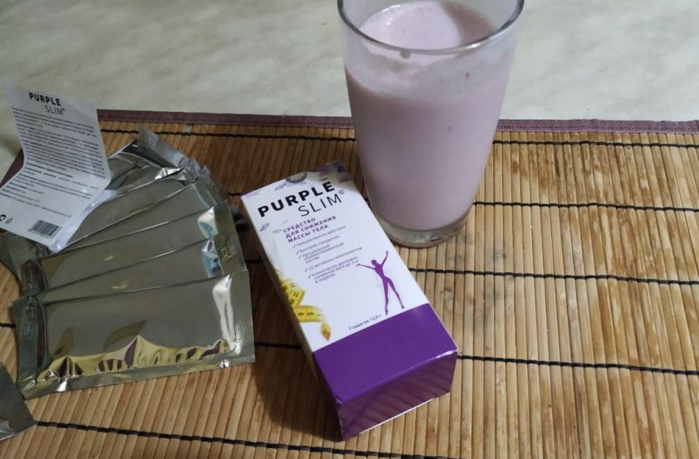 Purple Slim препарат