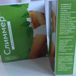 Слиммер для похудения – отзывы реальных покупателей