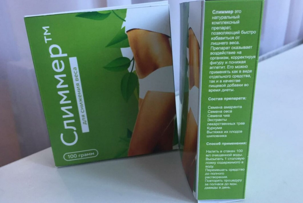 Слиммер для похудения