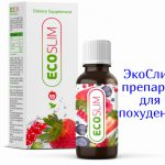 Эко Слим – состав препарата, возможные противопоказания