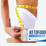 КетоФуд (Ketofood) – препарат для быстрого и безопасного похудения