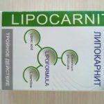 Как заказать Липокарнит через официальный сайт