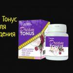 Dream Tonus для похудения – отзывы и рекомендации