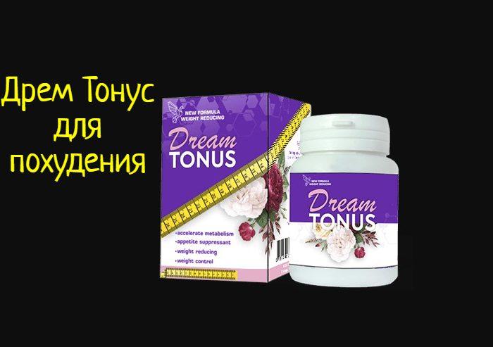 Дрем Тонус