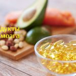 3 ключевых питательных вещества для улучшения умственных способностей