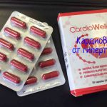 CardioWell – рекомендации по применению препарата от гипертонии