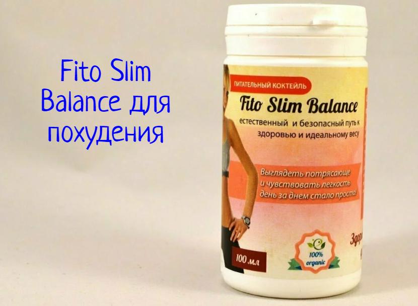 Fito Slim Balance препарат