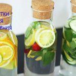 Какие напитки помогают похудеть?