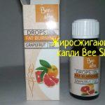 Bee Slim – эффективные капли для активного похудения