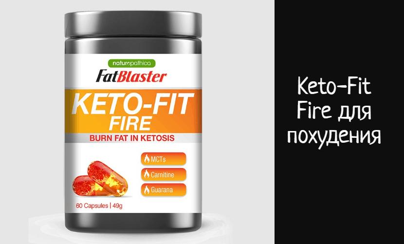 Keto-Fit Fire