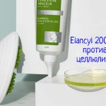 Гель-концентрат для похудения Elancyl 200 мл