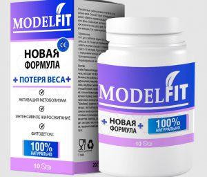 ModelFit таблетки